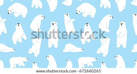 Vector Polar Bear Illustration Download Free Vector Art Stock