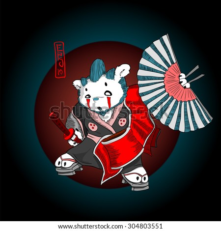 bear samurai  fluffy ghostly