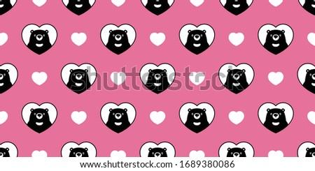 bear seamless pattern polar heart  illustration cartoon pink