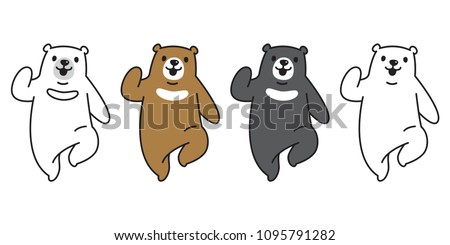 bear vector polar bear logo