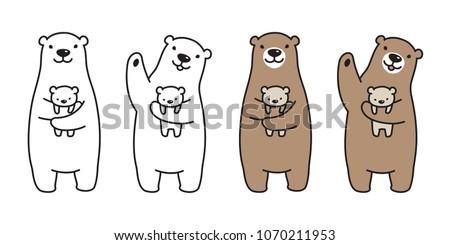 stock-vector-bear-vector-polar-bear-panda-logo-icon-kid-illustration-character-cartoon