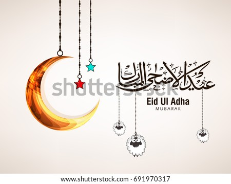 Beautiful Abstract based Hanging Moon with Islamic Calligraphy and Hanging Sheeps, Wallpaper design for Happy Eid Ul Adha.