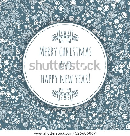 Beautiful and gentle greeting Happy New Year and Merry Christmas Christmas card New Year banner Congratulation to the holiday Seamless New Year's and Christmas background