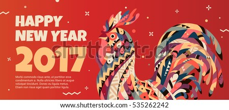 Beautiful banner with a rooster in the style of the tribe and the text of the new year. Banner can be used for advertising, greetings, discounts. Rooster symbol 2017.