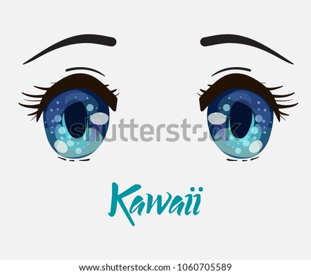 Beautiful Big And Blue Anime Eyes With Japanese Word Cute Illustration On Isolated