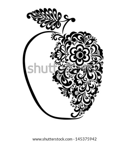 beautiful black and white apple