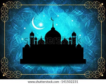 background vector arabian religious - photo #10