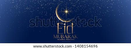 beautiful blue eid mubarak banner design
