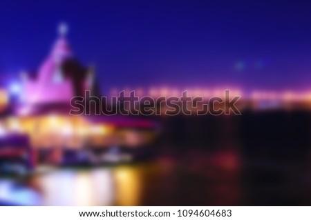 beautiful blurred night dnipro