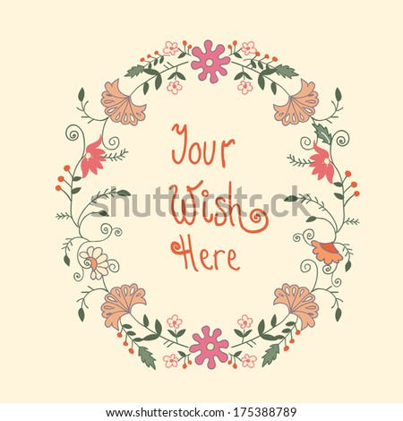 Beautiful bright flower greeting card template. Can be used as invitation for wedding, birthday greeting, motivating poster or advertisment. #175388789