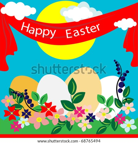 Beautiful card by a holiday Easter