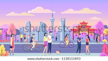 beautiful china city color