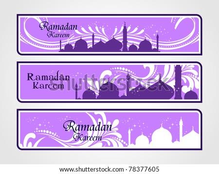 beautiful design ramazan kareem