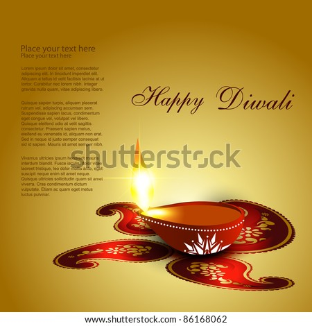 stock vector : beautiful diwali diya vector background