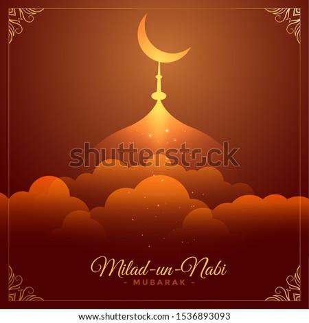 beautiful eid milad un nabi barawafat festival card