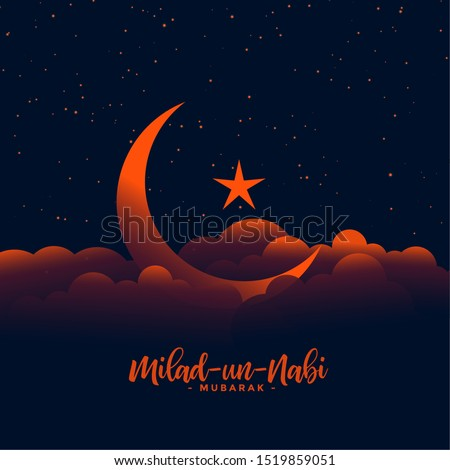 beautiful eid milad un nabi (Translation Birth of the Prophet) design with moon and star above clouds