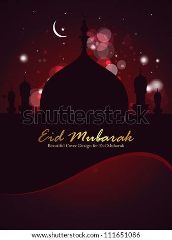 Beautiful Eid Mubarak Brochure front cover Design, EPS 10
