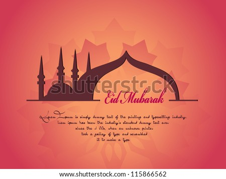 Beautiful Eid Mubarak Card Design with Nice Mosque and colorful Background, Eps 10 - stock vector