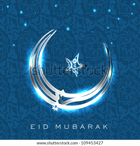 Beautiful Eid Mubarak greeting card with shiny golden and silver moon with star on creative blue background. EPS 10.