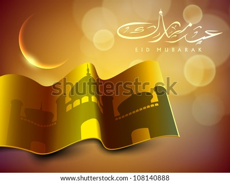 Beautiful Eid Mubark background with shiny moon and Mosque and Masjid image on golden paper, Arabic Islamic text Eid Mubarak. EPS 10.
