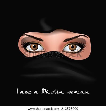 Beautiful eyes of a Muslim woman in niqab vector illustration