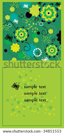 Beautiful Floral card with place for your text