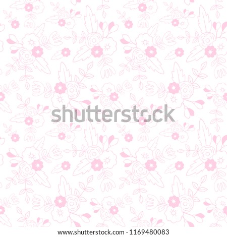 Beautiful floral seamless pattern. Perfect for textile, wrapping, web and all kind of decorative projects. Vector illustration. Vector illustration.