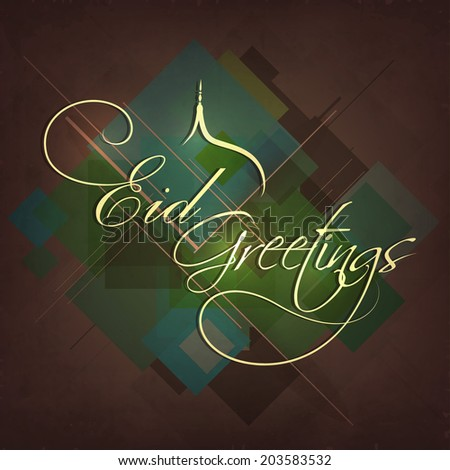 Beautiful greeting card design for Muslim community festival Eid Mubarak celebrations.  - Shutterstock ID 203583532