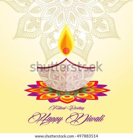 Beautiful greeting card for hindu community festival diwali happy beautiful greeting card for hindu community festival diwali happy diwali traditional indian festival colorful background with lamp ez canvas m4hsunfo