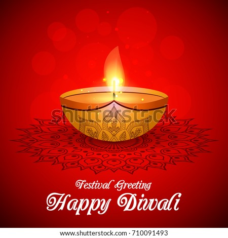 Beautiful greeting card for Hindu community festival Diwali / Happy Diwali - traditional Indian festival colorful background with lamp