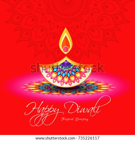 Beautiful greeting card for Hindu community festival Diwali / Happy Diwali - traditional Indian festival colorful background with lamp.