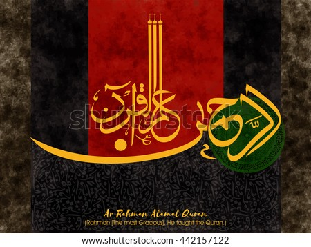 Download Ar Rahman Wallpaper 240x320 Wallpoper 26733