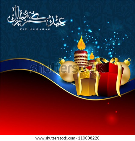 Beautiful greeting card with gift boxes, candles and Arabic Islamic calligraphy of text EId Mubarak for celebration of Muslim community festival Eid. EPS 10.