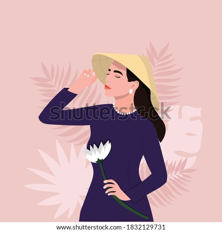Beautiful Happy Asian Girl Dressed In National Traditional Ao Dai Dress - Costume, Vietnamese Conical Hat ( Non La, Leaf Hat ). Flat vector illustration portrait modern Vietnamese women.