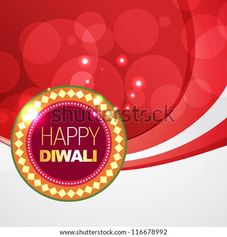 beautiful happy diwali vector background design - stock vector