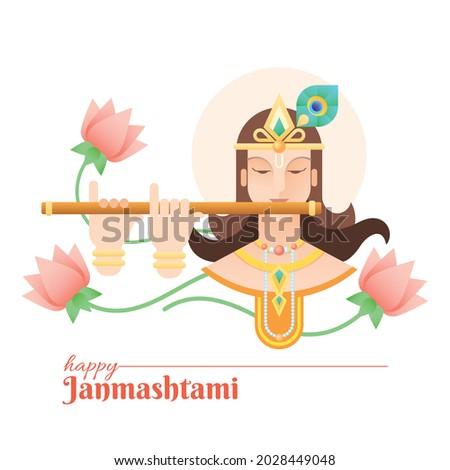 Beautiful happy krishna janmashtami art work with flute