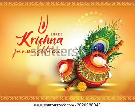 Beautiful Illustration of Dahi Handi, Traditional Poster Design for Hindu Festival Shree Krishna Janmashtami.