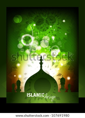 Beautiful Islamic Brochure front and Inside Design EPS 10