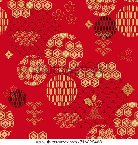 Beautiful japanese seamless  pattern. Vector unique seamless asian texture.For printing on packaging, textiles, paper,book covers, manufacturing, wallpapers,bags, scrapbooking.