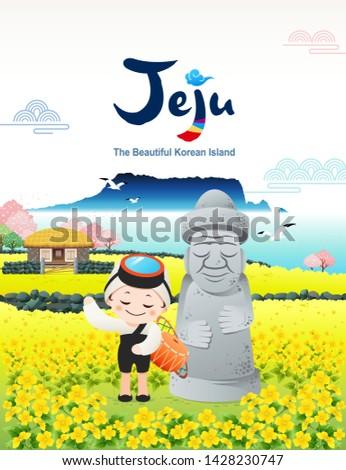 beautiful korean island  jeju
