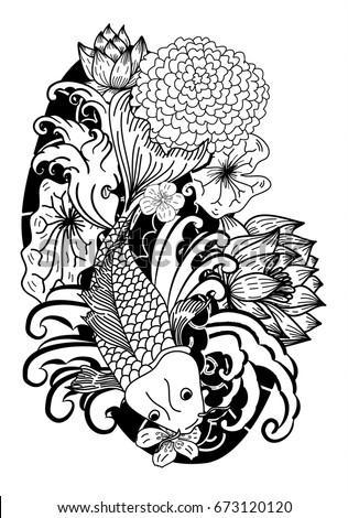 Beautiful line art koi carp tattoo design black and white koi fish beautiful line art koi carp tattoo design black and white koi fish and flower mightylinksfo