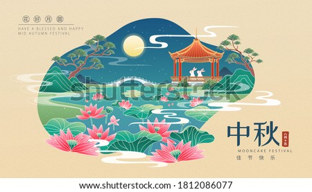 beautiful lotus pond moonlight