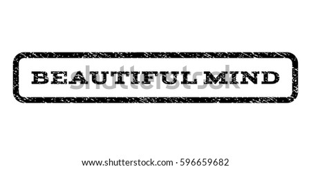 beautiful mind watermark stamp