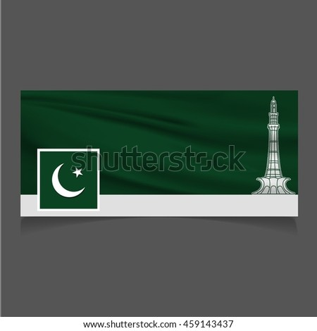beautiful pakistani banner with