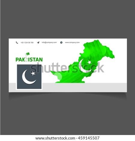 beautiful pakistani banner with