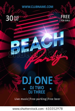 Beautiful poster for summer beach party. Night club show poster template #610352978