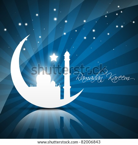 beautiful ramadan kareem vector illustration