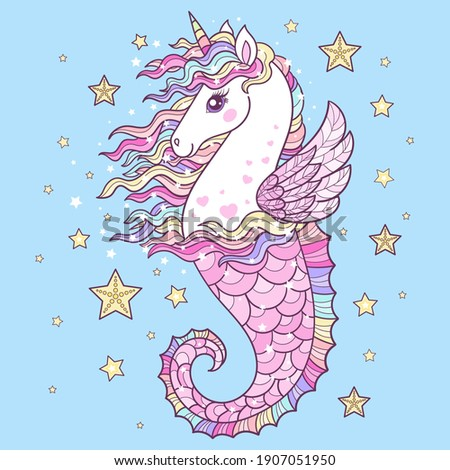 Beautiful seahorse unicorn. Fantastic animal. For children's design of prints, posters, postcards, badges, stickers. Vector