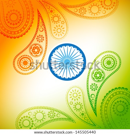 Stylish Indian Flag Wallpapers Beautiful Stylish Indian Flag