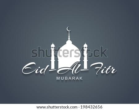 Beautiful text design of Eid Al Fitr mubarak vector illustration
